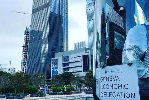 delegation-Chine